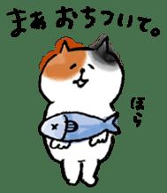 Lazy Nyansuke 2 sticker #9010915