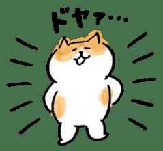 Lazy Nyansuke 2 sticker #9010918