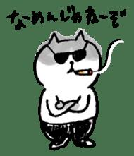 Lazy Nyansuke 2 sticker #9010921