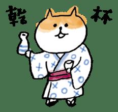 Lazy Nyansuke 2 sticker #9010923