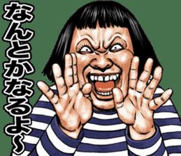 Busu tengu 2 sticker #9013428