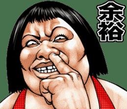 Busu tengu 2 sticker #9013434