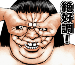 Busu tengu 2 sticker #9013435