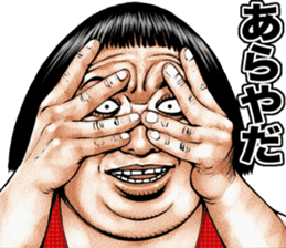 Busu tengu 2 sticker #9013436