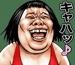 Busu tengu 2 sticker #9013437