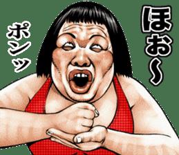 Busu tengu 2 sticker #9013438
