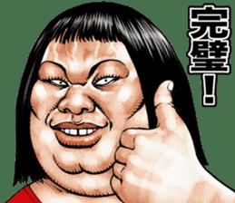 Busu tengu 2 sticker #9013440
