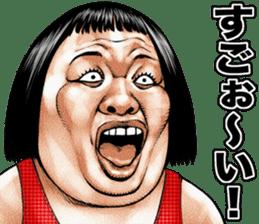 Busu tengu 2 sticker #9013446
