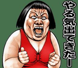 Busu tengu 2 sticker #9013447