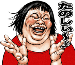 Busu tengu 2 sticker #9013450