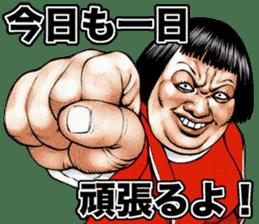 Busu tengu 2 sticker #9013451