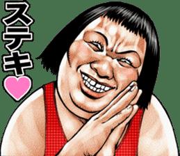 Busu tengu 2 sticker #9013457
