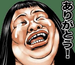 Busu tengu 2 sticker #9013462