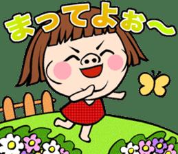 Busu tengu 2 sticker #9013463