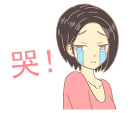 Moki Net Idol girlfriend sticker #9022420