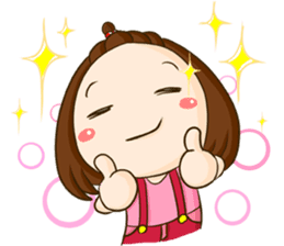 TuaLek : a tiny cute girl [Eng] sticker #9024180