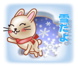 Rabbit is jumping out[winter] sticker #9029363