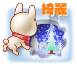 Rabbit is jumping out[winter] sticker #9029364
