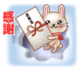 Rabbit is jumping out[winter] sticker #9029366