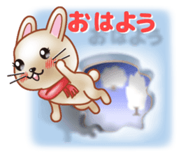 Rabbit is jumping out[winter] sticker #9029372
