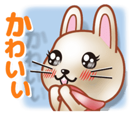 Rabbit is jumping out[winter] sticker #9029380