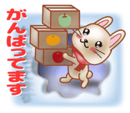 Rabbit is jumping out[winter] sticker #9029390