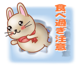 Rabbit is jumping out[winter] sticker #9029397