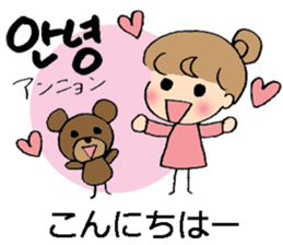 Korean and Japanese stickers sticker #9030040