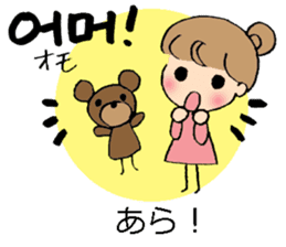 Korean and Japanese stickers sticker #9030041