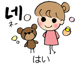 Korean and Japanese stickers sticker #9030043