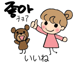 Korean and Japanese stickers sticker #9030045