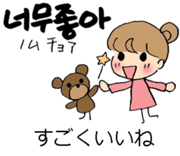 Korean and Japanese stickers sticker #9030047