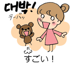 Korean and Japanese stickers sticker #9030048