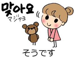Korean and Japanese stickers sticker #9030049