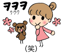 Korean and Japanese stickers sticker #9030055