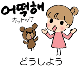 Korean and Japanese stickers sticker #9030057