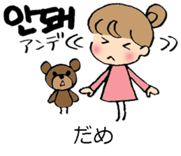 Korean and Japanese stickers sticker #9030059