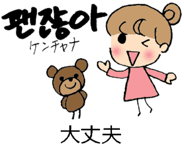 Korean and Japanese stickers sticker #9030061