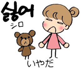 Korean and Japanese stickers sticker #9030062