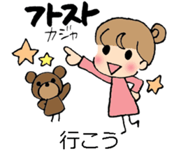 Korean and Japanese stickers sticker #9030063