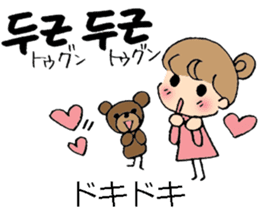Korean and Japanese stickers sticker #9030065