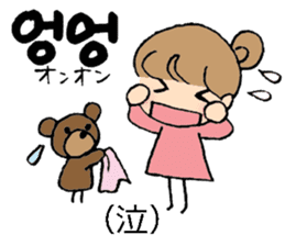 Korean and Japanese stickers sticker #9030070