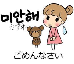 Korean and Japanese stickers sticker #9030072
