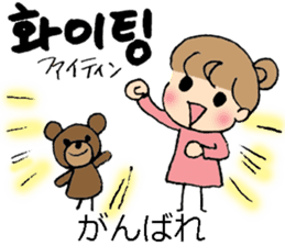 Korean and Japanese stickers sticker #9030075