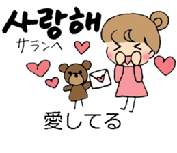 Korean and Japanese stickers sticker #9030078