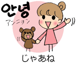 Korean and Japanese stickers sticker #9030079