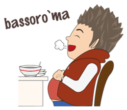 Makassar : Daily Life sticker #9033851