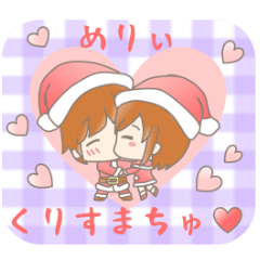 Cute lovey-dovey Stickers Event version