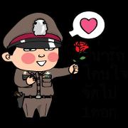 สติ๊กเกอร์ไลน์ ตำรวจไทยครับผม