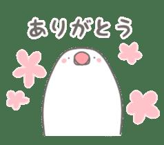 Yuru kawaii Java sparrow sticker #9046420